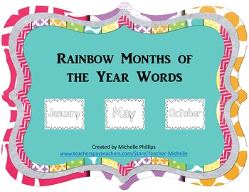 Rainbow Months  of the Year - Coloring Worksheets