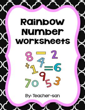 Rainbow Number Worsheets