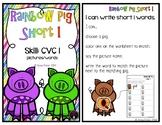 Rainbow Pig CVC I Words Fast Finisher Phonics Short Vowel Center