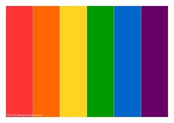 Rainbow Prewriting Sheet