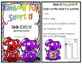Rainbow Pup CVC U Words Fast Finisher Phonics Short Vowel Center