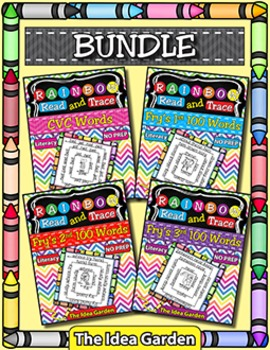 Rainbow Read and Trace BUNDLE - Frys 1st, 2nd, 3rd 100 Sig