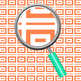 Rainbow Rectangles Digital Paper / Backgrounds / Patterns Clip Art Set