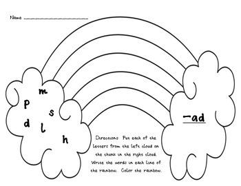 Rainbow Short Vowel Making Words