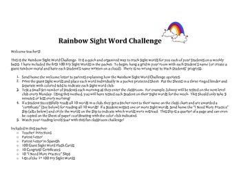 Rainbow Sight Word Challenge