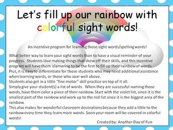 Rainbow Sight Word Incentive Program