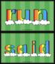 Rainbow Sight Word Mats