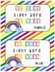 Rainbow Sight Word Puzzles