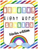 Rainbow Sight Word Puzzles