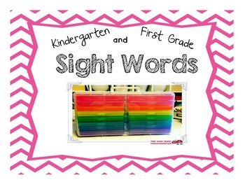 Rainbow Sight Words