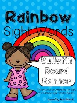 Rainbow Sight Words Bulletin Board Banner