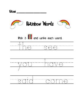 Rainbow Sight Words Literacy Center
