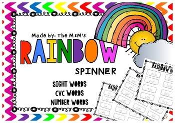Rainbow Sight Words Pack