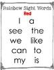 Editable Rainbow Sight Words - Progress Monitoring Assessment Tool