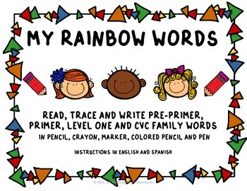 Rainbow Sight Words - Read, Trace, Write