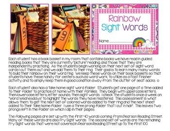 Rainbow Sight Words Unit