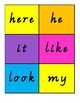 Rainbow Sight Words for Word Wall