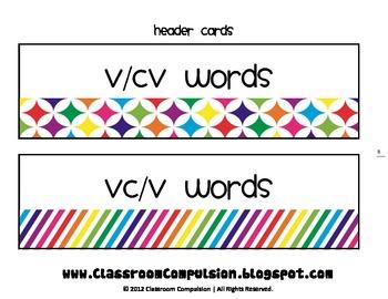 Rainbow Sort V/CV & VC/V Game (aligned with Reading Street 2011 3rd gr.)