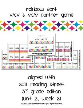 Rainbow Sort V/CV & VC/V Game (aligned with Reading Street