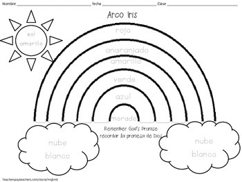 Rainbow * Spanish * Religious * Printable * Coloring Sheet * Free