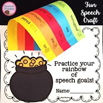 Rainbow Speech Therapy Craft {Articulation Language Fluency}