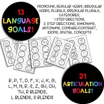 Winter Craft: Rainbow Speech & Language Snowballs BUNDLE