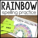 Spelling Activity: Rainbow Spelling