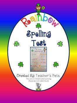 Rainbow Spelling Test