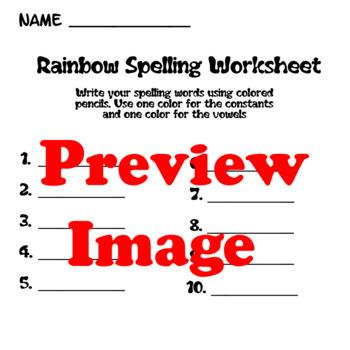 Rainbow Spelling Worksheet
