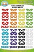 Rainbow Super Hero Mask Clipart {Zip-A-Dee-Doo-Dah Designs}