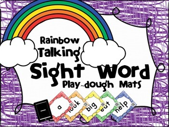 Rainbow Talking Sight Word - Center Activity - Play-dough Mat Bundle Set