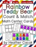 Rainbow Teddy Bear Count & Match Math Center Ten Frame Cards #1-10
