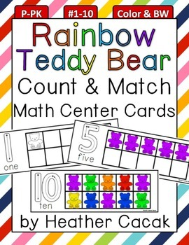 Rainbow Teddy Bear Count & Match Math Center Ten Frame Car
