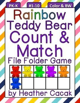 Rainbow Teddy Bears Count & Match File Folder Game