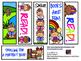 Rainbow Trolls Theme - Reading Logs, Bookmarks & More