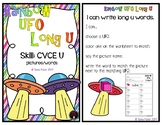 Rainbow UFO Long U CVCe Words Fast Finisher Phonics Long Vowel Center