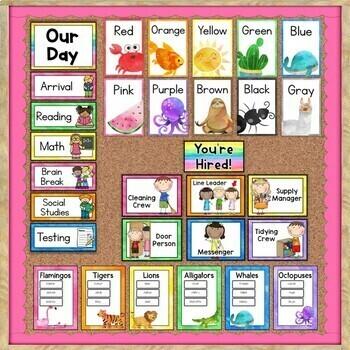 Watercolor Classroom Decor Set {Rainbow Watercolor Decor}