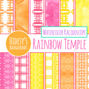 Rainbow Watercolor Painted Backgrounds / Digital Papers Clip Art