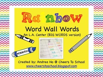 Rainbow Word Wall Words- BIG WORDS version (Freebie)