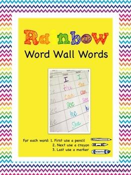 Rainbow Word Wall Words- Regular version (Freebie)