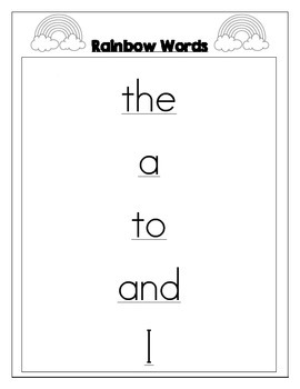 Rainbow Words - 25 Dolch Words Practice {Common Core Aligned}