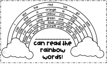 Rainbow Words Benchmark Advance Kindergarten Reading & Writing QR Codes