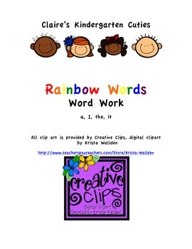 Rainbow Words Color Version A, I, THE, IT