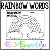 K-2 Wonders Rainbow Words