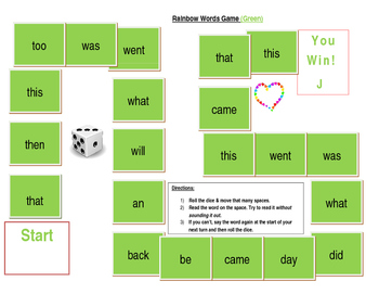 Rainbow Words Game- Green