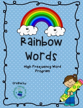 Rainbow Words: High Frequency Word Program