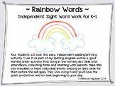 Rainbow Words - Independent Sight Word Work