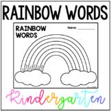Kindergarten Wonders Rainbow Words