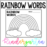 Kindergarten Wonders Rainbow Words