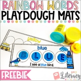 Rainbow Words Playdough Mats {FREE Sample of my Word Build